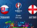 Стали известны стартовые составы на матч Словакия - Англия
