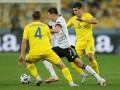 Германия - Украина: прогноз на матч Лиги наций