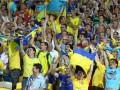 В Беларуси задержали более 100 украинских фанатов за кричалки во время матча - источник