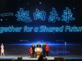 Стал известен девиз зимних Олимпийских игр в Пекине