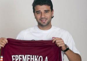 Алексей Еременко: Очень рад и жду момента, когда выйдем на поле вместе с Романом