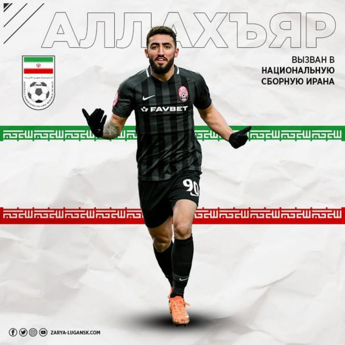 Сайядманеш вызван в сборную Ирана