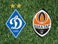 Билеты на матч Динамо – Шахтер будут стоить от 10 гривен