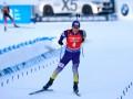 Пидручный и Прима не выйдут на старт индивидуальной гонки на чемпионате мира