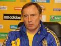 Главный тренер молодежной сборной Украины: Пойду в военкомат и узнаю, что хотят