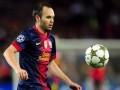 Иньеста: Матчи с Реалом всегда непредсказуемы