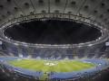 Динамо - Порту: Билеты на матч Лиги чемпионов уже в продаже