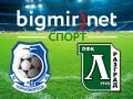 Черноморец проиграл матч Лиги Европы лидеру группы