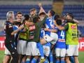 Наполи в серии пенальти переиграл Ювентус и завоевал Кубок Италии