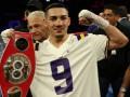 Лопес обратился к Аруму: Поздравляю, ты потерял своего лучшего боксера
