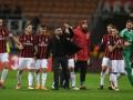 Тренер Милана отвесил игроку подзатыльник после победы команды над Сампдорией