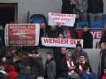Венгер не уйдет с поста главного тренера Арсенала в конце сезона - The Times