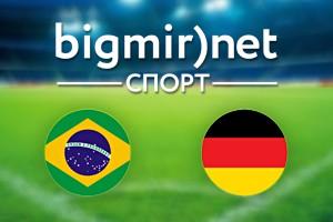 Бразилия – Германия: Где смотреть полуфинальный матч