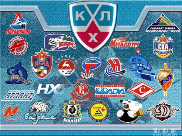 КХЛ Турнирная таблица и результаты матчей
