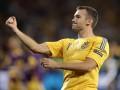 Шевченко: Италия должна играть как сборная Украины