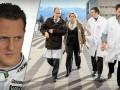 Михаэль Шумахер встретил свой День рождения в состоянии комы