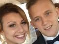 Иван Петряк сообщил о своей свадьбе: Все мы там будем