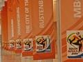 ЧМ-2010: Восемнадцать сборных обеспечили себе путевку в ЮАР