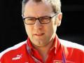 Руководитель Ferrari: Проблема команды не во мне