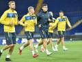 Известен состав сборной Украины на матч с Чехией