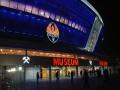 Конкурс от СПОРТ bigmir)net. Билеты на гранд-шоу по случаю 75-летия Шахтера выиграл киевлянин