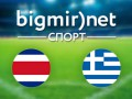Коста-Рика – Греция – 1:1 текстовая трансляция матча 1/8 финала чемпионата мира 2014