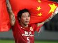 Реал увел китайского защитника из-под носа у Челси