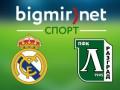 Реал Мадрид - Лудогорец 4:0 трансляция матч Лиги чемпионов