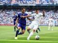 Реал Мадрид - Вальядолид 1:1 Видео голов и обзор матча