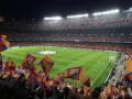 Барселона готова продать права на название стадиона