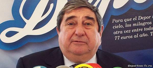 Аугусто Сезар Лендойро считает, что в Испании есть договорные матчи