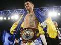 Менеджер Ломаченко рассказал о сроках возвращения украинца на ринг