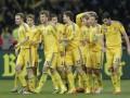 Букмекеры считают Украину фаворитом в матче с Чехией