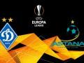 Динамо – Астана: онлайн трансляция матча Лиги Европы