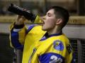 Голкипер Донбасса признан лучшим на молодежном чемпионате мира