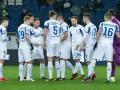 Динамо - Колос: стало известно где состоится заключительный матч первого круга УПЛ