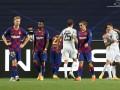 Барселона впервые за 74 года пропустила восемь голов