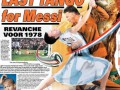 Не пропусти: Танго Месси в оранжевых тонах