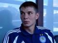 Богуш собирается покинуть Динамо