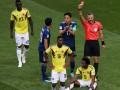 Фанаты сборной Колумбии угрожают смертью игроку за удаление в матче с Японией