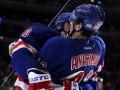 NHL: Сенаторы на своей площадке гостеприимно уступили Рейнджерам
