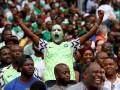 ЧМ-2018: Нигерийские фанаты зажигательным танцем готовятся к матчу с Исландией