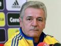 Баль: Мы все отвечаем за результат сборной Украины