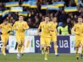 Официально: Матч Украина - США пройдет в Харькове