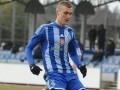 Зирка подписала воспитанника Динамо
