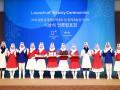 В Пхенчхане представили награды для призеров ОИ-2018