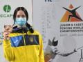 Украинская саблистка завоевала бронзу юниорского ЧМ