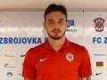 Украинец забил великолепный гол в Чехии