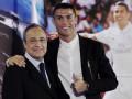 Президент Реала: История разделится на до и после Криштиану