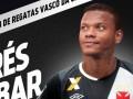 Официально: Игрок Динамо продолжит карьеру в Бразилии